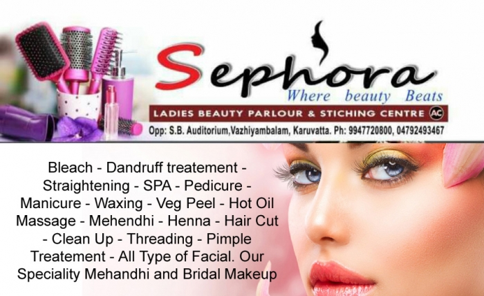 Sephora Ladies Beauty Parlour And Stitching Centre Ladies Beauty Parlour And Stitching Centre In Karuvatta Alappuzha Buy Kerala